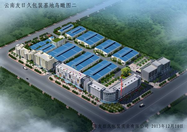 云南三鑫医疗器械生产项目一期工程