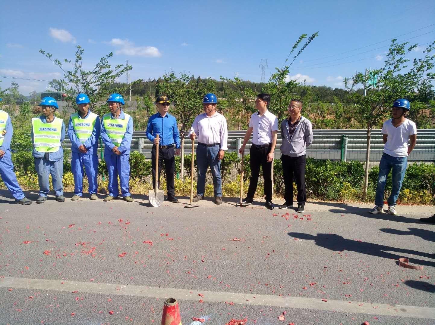 万博mantex官网禄脿街道道路照明提升改造项目开工仪式