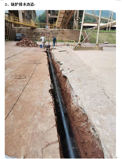 云南昆钢嘉华水泥建材有限公司厂区雨水管道升级改造项目