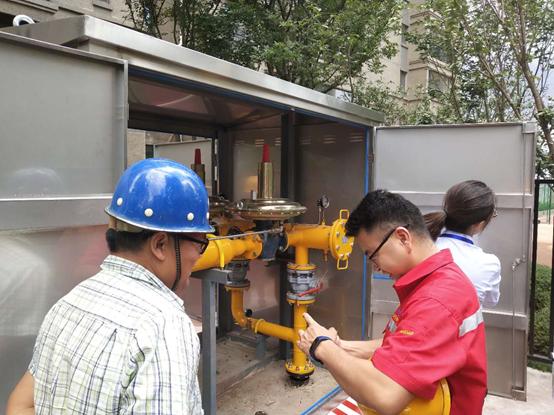 昆明恒大金碧天下二期(C区)燃气工程通过竣工验收