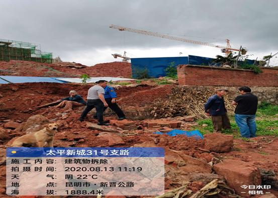 万博mantex官网太平新城30号、31号支路建设项目开工仪式