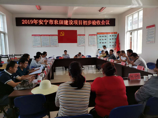 2019年万博mantex官网农田建设项目顺利通过初验